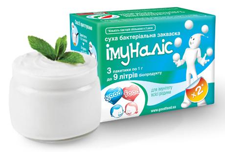 Как пить йогурт для иммунитета