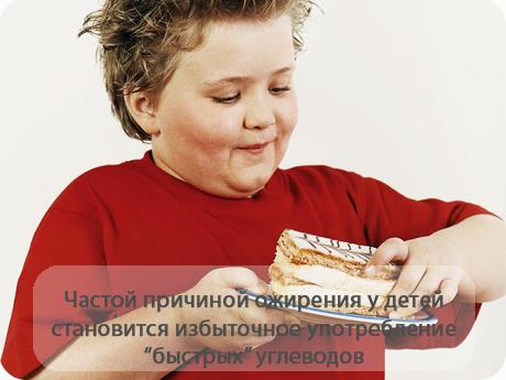 Крем для увеличения члена в иркутске