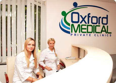 Новости медицины и здоровья