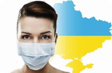 грипп в Украине, грипп